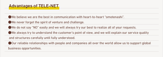 Advantages of tele-net